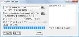 dvdrw_256.jpg