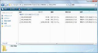 dvdrwview_320.jpg