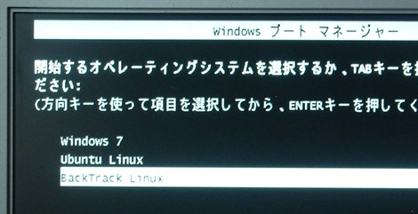 windowsboot