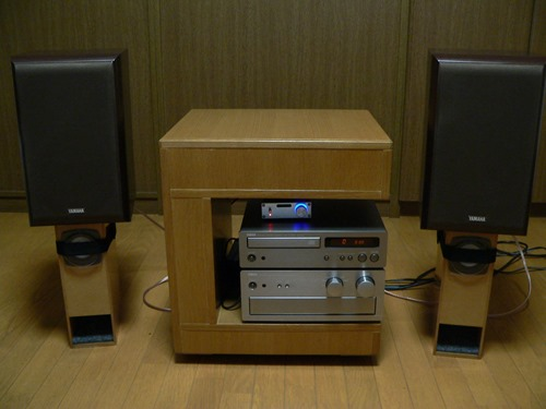speakerstereo