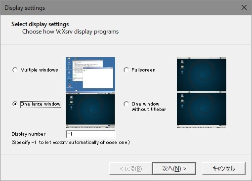 ubuntu-wslxl