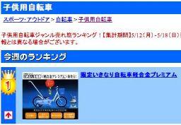 rank_256.jpg