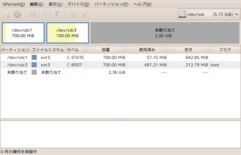 Screenshot--dev-sdc - GParted