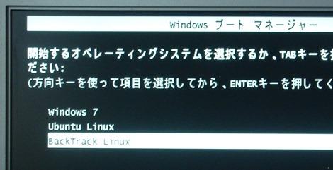 windowsboot