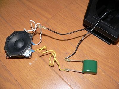 P1080572フィルムコンデンサ